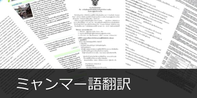 banner_translation20180411