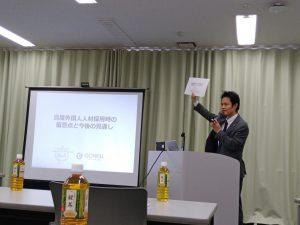 代表取締役 松田秀和